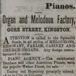 Organ and Melodeon Factory (1874)