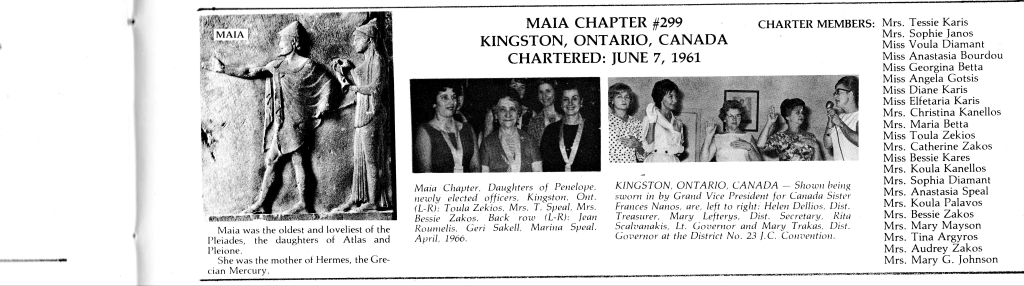 The members of the Daughters of Penelope MAIA Chapter (our chapter) in 1961.