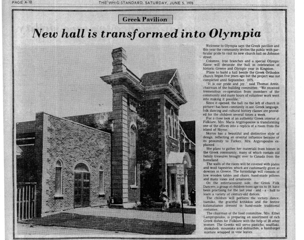 A newspaper article from the Whig Standard in 1976, congratulating the community on the completion of its hall (to the left of the church), which made many more opportunities possible for the Greek Community – such as the ability to host Greek language and dance classes, as well as receptions and celebrations, within the church building itself.