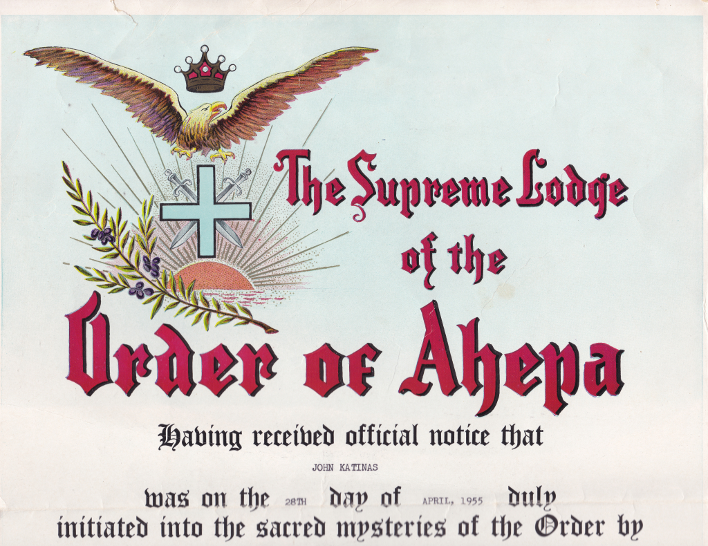 An official notice initiating John Katinas into the Order of AHEPA in Kingston in 1955.