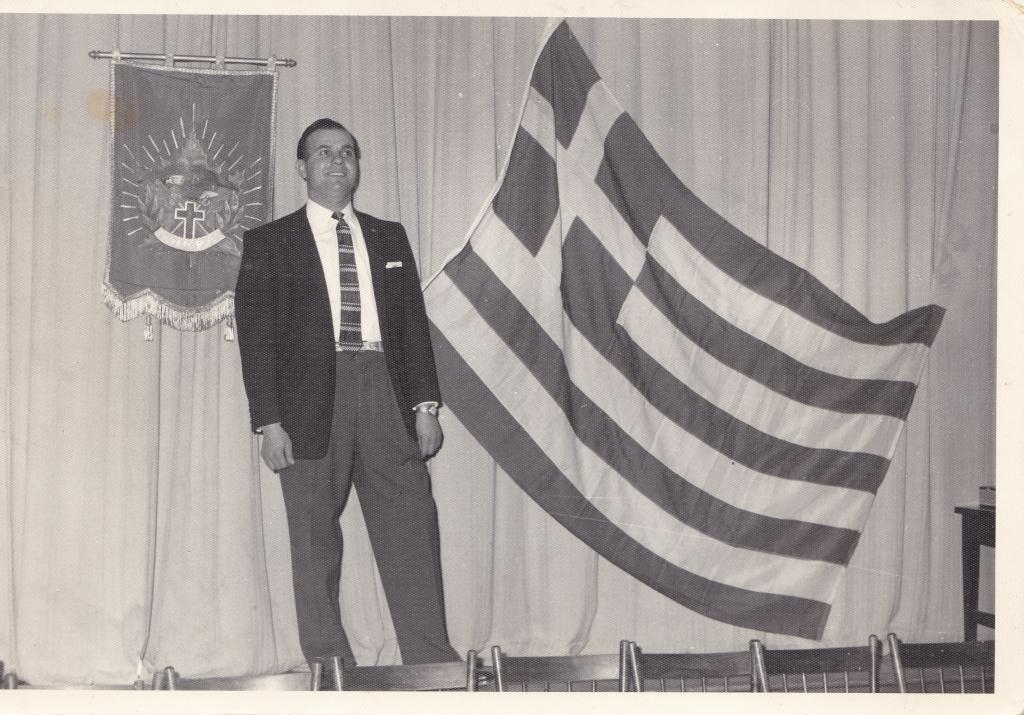 This is Louis Leos at an AHEPA ceremony in the Masonic Hall around the 1950s.